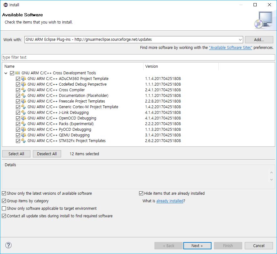 GNU ARM Eclipse Plug-ins004.png