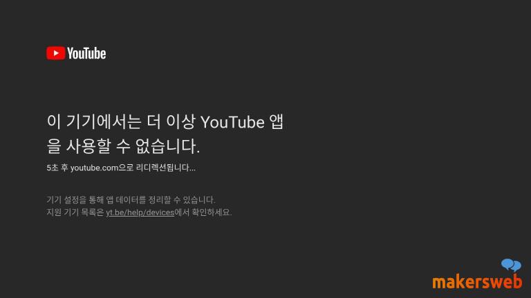 resize_screenshot-youtube.png