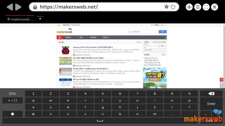 resize_screenshot-browser.png