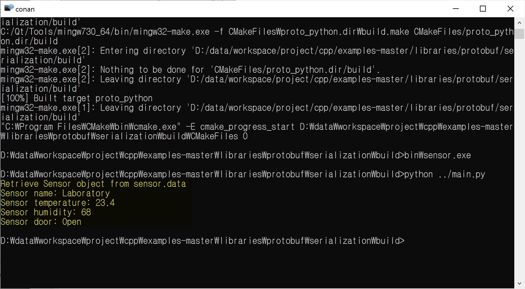 protobuf_example.png