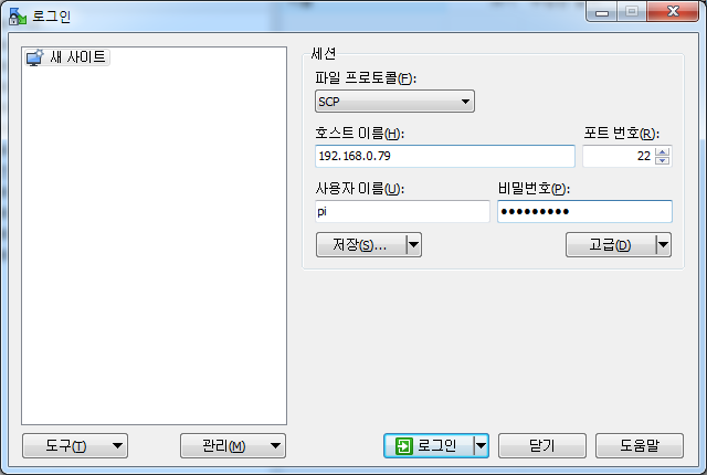 winscp_1.png