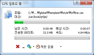 winscp_3.png