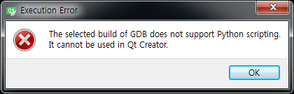 gdb_error.png